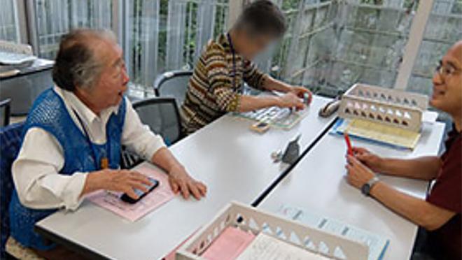 千葉県白井市「脳の健康教室」